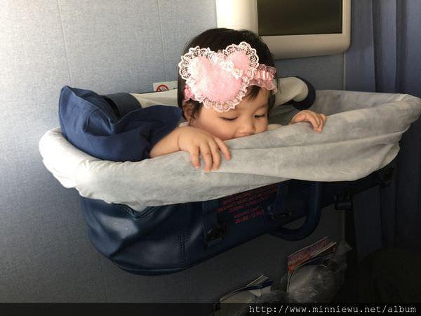 吳小妮第一次坐飛機